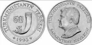 set of 5 Coins 1 5 10 20 50 tennesi UNC. Turkmenistan 1993