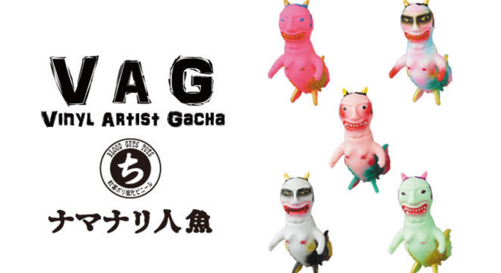 MEDICOM VAG Series 10 VINYL ARTIST GACHA Set Nauomoari Ningyo Blood Guts giocattoli