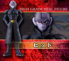 Bandai HG Dragon ball Super Power competition climax edition Figure Hitto Hit