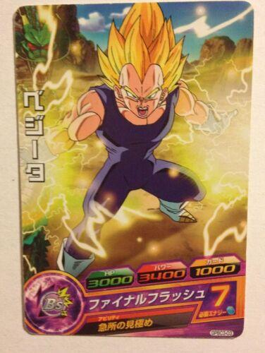 Dragon Ball Heroes GPBC3-03