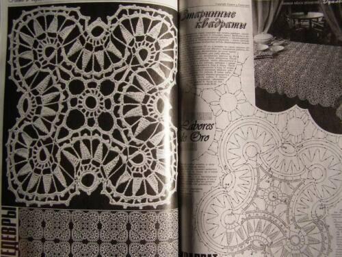Crochet pattern magazine Duplet 65 in Russian Summertime Hat Swimsuit Bikini