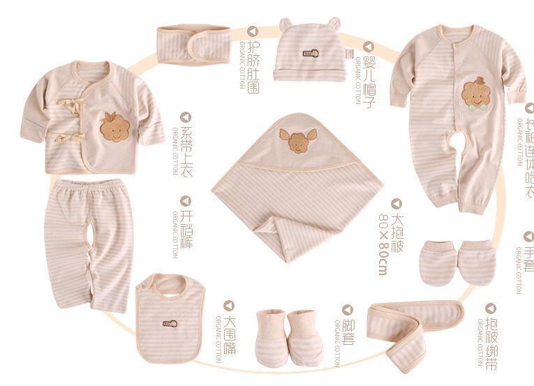 1set Baby clothes newborn gift box spring & summer  Infant supply organic cotton