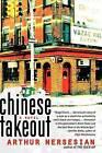 Chinese Takeout by Arthur Nersesian (Paperback / softback, 2003)
