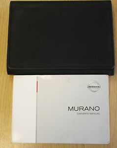nissan murano owners manual 2007