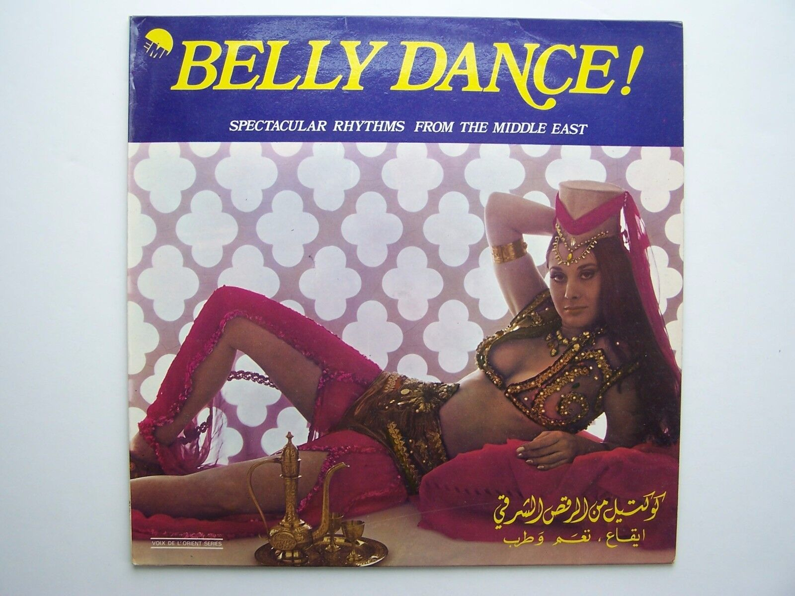 Belly Dance Spectacular Rhythm From The Middle East Vin