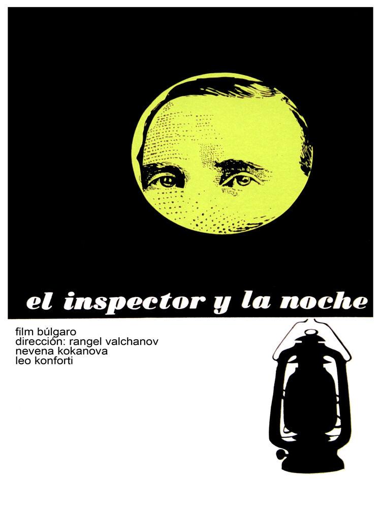 El Inspector y la noche vintage Movie POSTER.Graphic Design.Art Decoration.3429