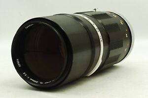Ship-in-24-Hours-Vintage-Telephoto-Canon-FL-200mm-f3-5-FL-Mount-MF-Lens