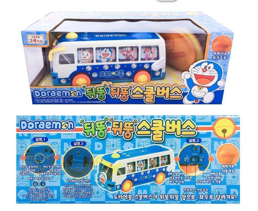 Doraemon schulbus fernbedienung bus kinder - spielzeug