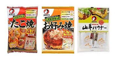 Otafuku Mix Flour Powder for DIY Takoyaki Okonomiyaki Import JAPAN