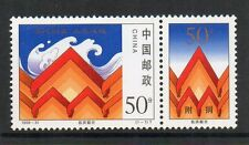 China 1998 Flood Relief Funds SG4320 unmounted mint Stamp