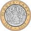 miniatura 8 - UK £ 2 MONETE 1997 - 2020 GB MONETE Due Pound