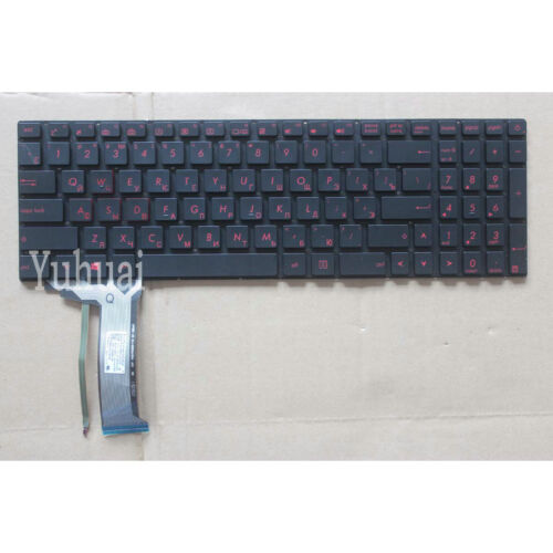 For ASUS N551 N552 G551 G552 GL551 GL752 ZX50  backlit Russian laptop keyboard