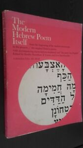 I Modern Hebrew Poem Itself 1971 USA Schocken Books ABE