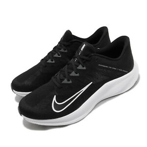 Nike-Quest-3-Black-White-Grey-Men-Running-Shoes-Sneakers-Trainers-CD0230-002