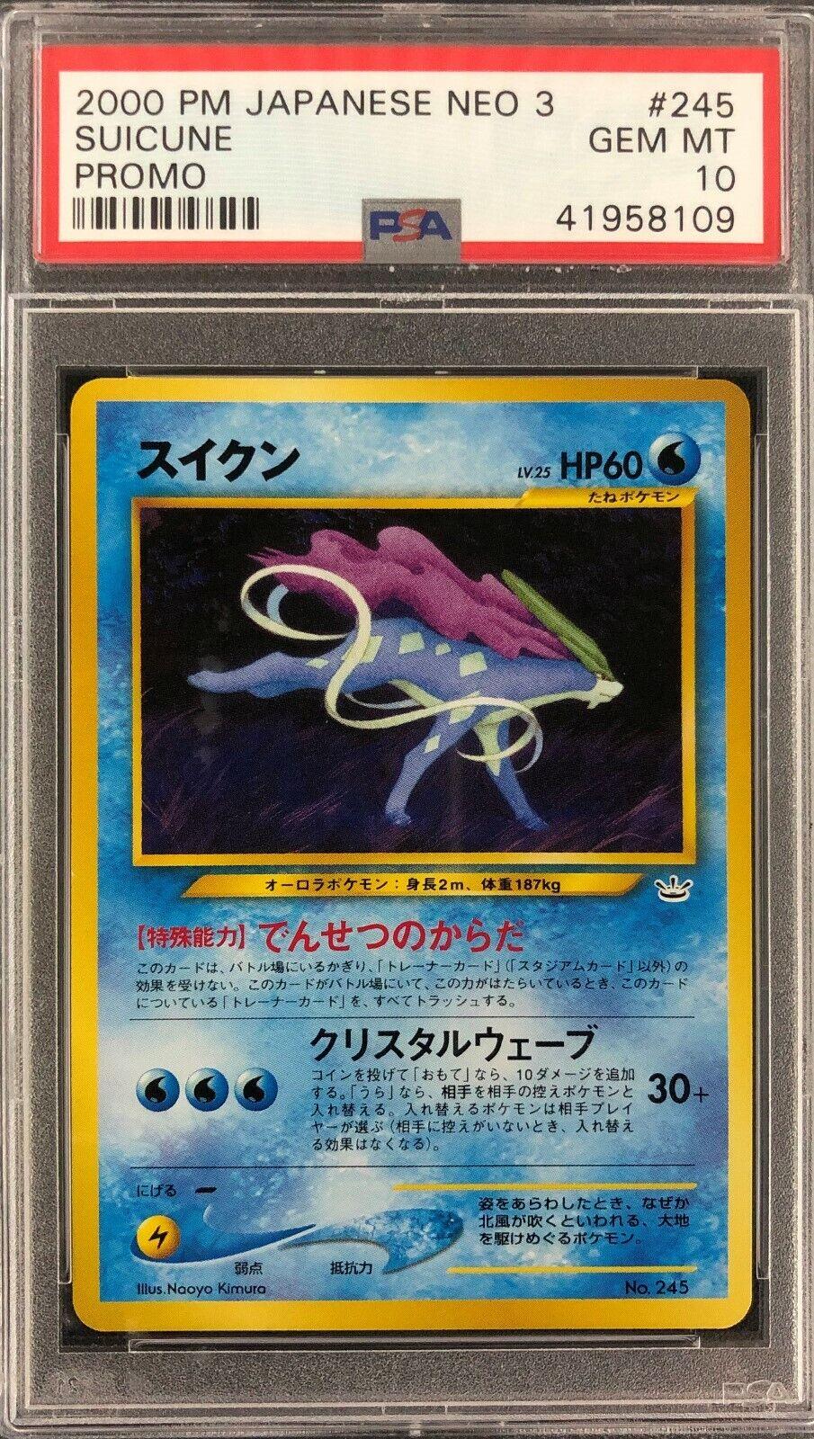 Japanese Suicune Promo Pokemon Card Mint PSA 10