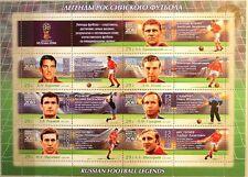 RUSSIA RUSSLAND 2016 Klb 2395-01 2018 FIFA Soccer World Cup Fußball WM Legends