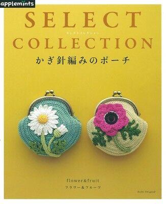 Japanese Craft Book SACHIYO FUKAO Easy CROCHET Pouches