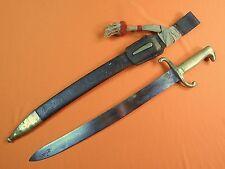 German Germany pre WW1 19 Century Short Sword w/ Scabbard Frog Knot Matching #