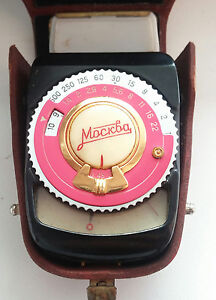 MOSCOW USSR Russian Exposure Light Meter + Leather Case RARE Edition