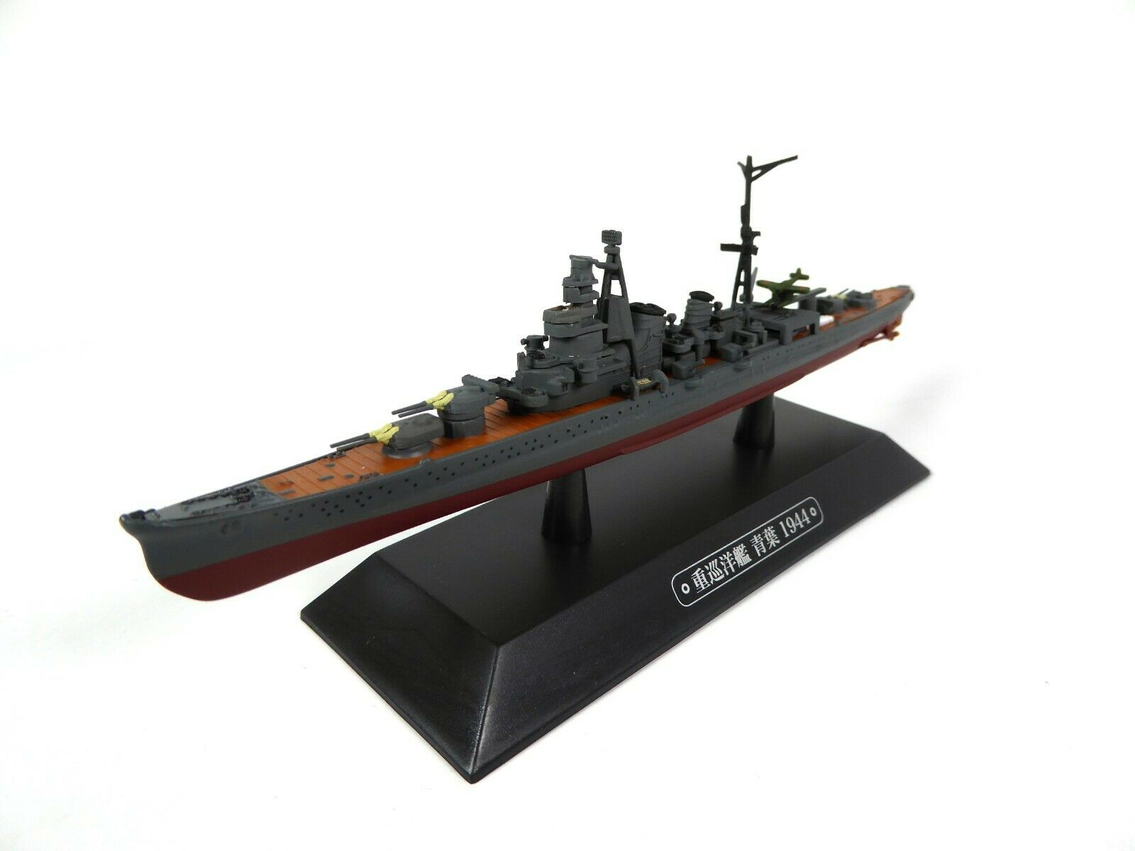 40 Oyodo 1944 Japan Schlachtschiff WW2 1:1100 DeAgostini Militär T78