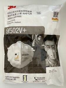 3 M Face Mask in Bag of 25 pcs - SAME DAY SHIPPING FROM USA STOCK.