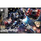 Bandai 1/144 HG #038 Gundam Dantalion Iron-blooded Orphans 4549660163817