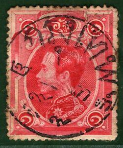 THAILAND SIAM Stamp Used UNUSUAL POSTMARK ex Old-time ...