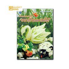 GUIDE BOOK CARVING FRUIT & VEGETABLE TO ANIMALS, FROG BIRD DOG ETC. INSTRUCTION