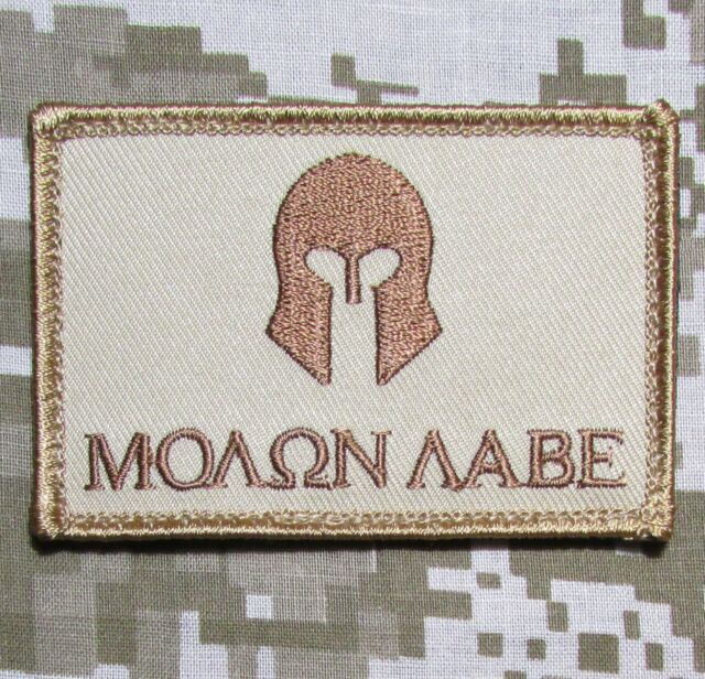 MOLON LABE SPARTAN ARMY TACTICAL USA MILITARY MORALE BADGE DESERT HOOK PATCH