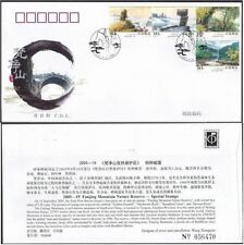 CHINA 2005-19 Fanjing Mountain Nature Reserve 梵净山自然保护区 stamp FDC