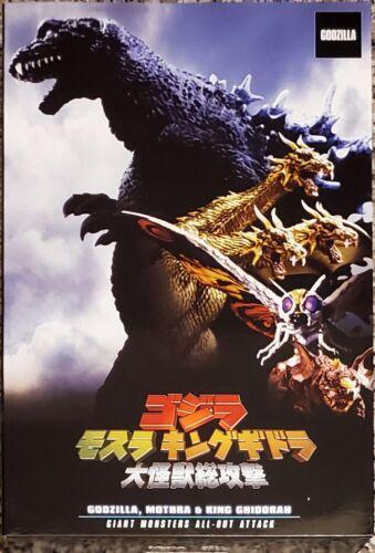 NECA Godzilla-Atomic blast 2001 Godzilla Figure NEUF