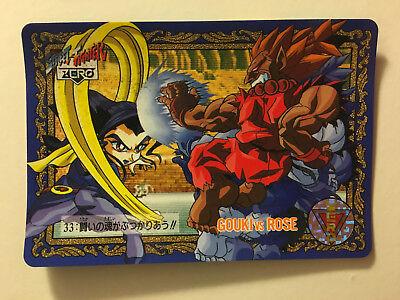 Nieuwe Mode Street Fighter Zero Carddass Special Zero 33 Exquise Vakmanschap;