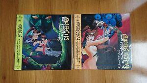 2-Hentai-LD-Laserdisc-Unknown-Tittle-anime-manga-laser-disc-JP
