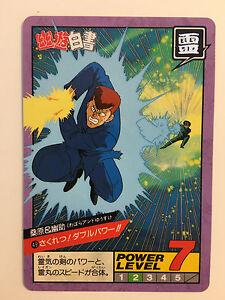 Yu Yu Hakusho Super battle Power Level 49 - Part 2