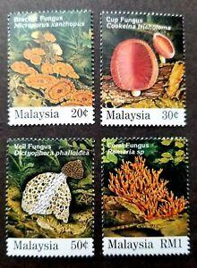 [SJ] Malaysia Fungi 1995 Mushrooms Plant Flora Flowers (stamp) MNH