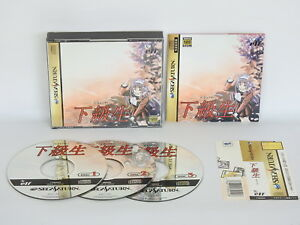 Sega-Saturn-KAKYUSEI-with-SPINE-CARD-Japan-Game-ss