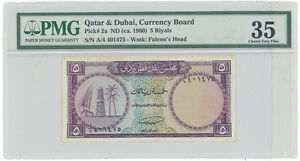Qatar /& Dubai 5 Riyals  UNC Reproductions