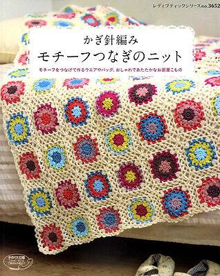 Crochet Motifs and Goods - Japanese Craft Book
