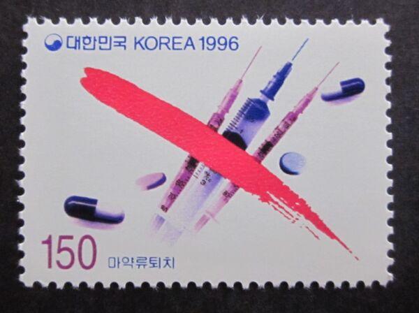 Brillant Médecine Sociale Contre La Drogue Corée 1996 Pour Assurer Une Transmission En Douceur