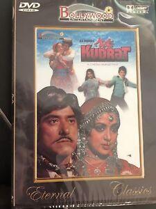 Kudrat-DVD-Bollywood-Ent-Hindu-Language-English-Subtitles-New
