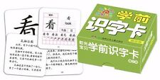 Chinese 105 double-sided characters cards in English with pin yin ,Chinese Phras