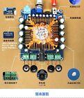 DC 12-16V TDA7850 4 Channel 50W*4 HIFI Car stereo Audio Amplifier Board + Fan