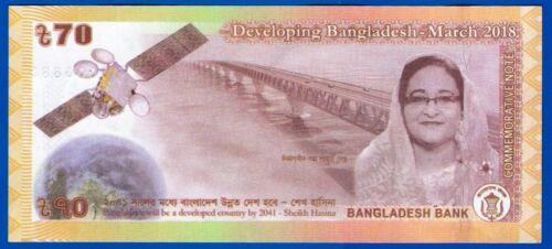 New! Commemorative Bank Note-20118-UNC New Lot of 5 Pcs Bangladesh 70 Taka