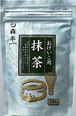 Green Tea Powder for Japanese tea ceremony 100g Matcha(100% Pure Powder) Kyoto