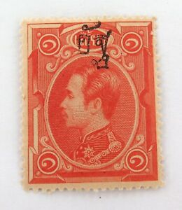 SIAM-THAILAND-c1883-MH-3-RED-SALMON-NICE-GRADE-STAMP