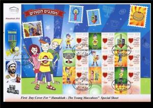 ISRAEL-STAMPS-2014-HANUKKAH-YOUNG-MACCABEES-SHEET-ON-FDC