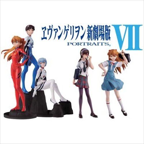 Bandai Rebuild of EVANGELION EVA new movie PORTRAITS Figure Part 7