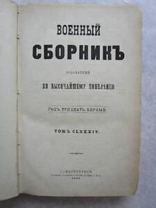 Russia-St-Petersburg-1888-I-MILITARY-COLLECTION-RRRRRRR