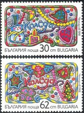 Bulgaria 1991 Christmas/Greetings/Tree/Moon/Candle/Heart/Bell 2v set (n28989)