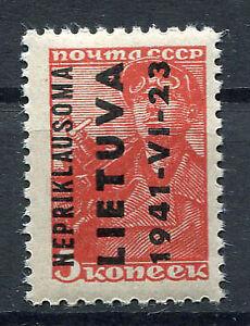 1941 KAUNAS